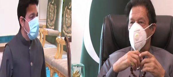 کابینہ اجلاس ، گرما گرمی ، فیصل واوڈا ، وزیر اعظم ، صدر ، ملاقات