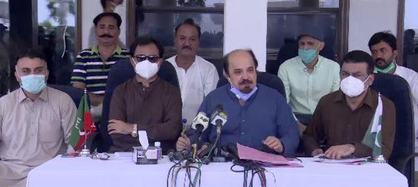 سندھ حکومت ، الزامات ، بجائے ، مسائل ، حل ، توجہ ، پی ٹی آئی ، رہنماؤں ، پریس کانفرنس