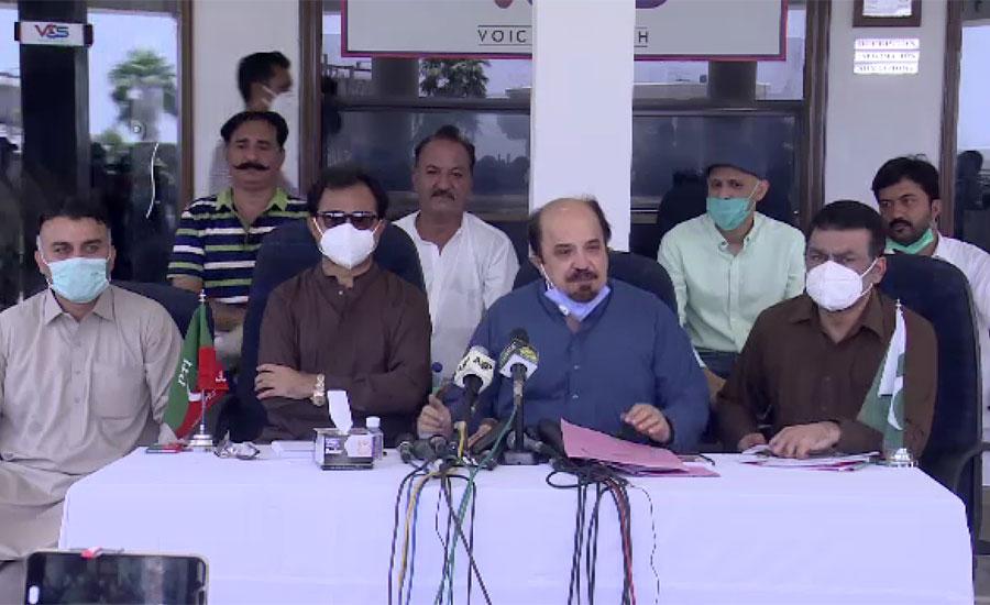 سندھ حکومت الزامات کی بجائے مسائل کی حل پر توجہ دے ، پی ٹی آئی رہنماؤں کی پریس کانفرنس