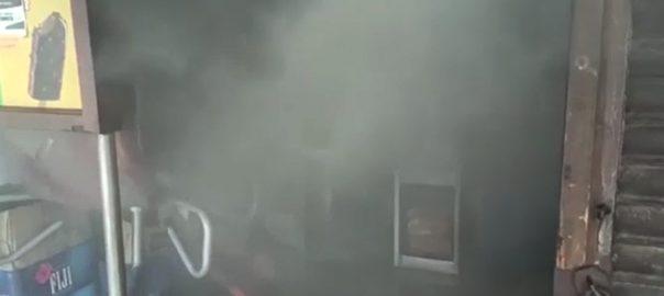 fire at karachi