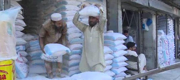 لاہور ، چکی ، آٹا ، 72 روپے کلو