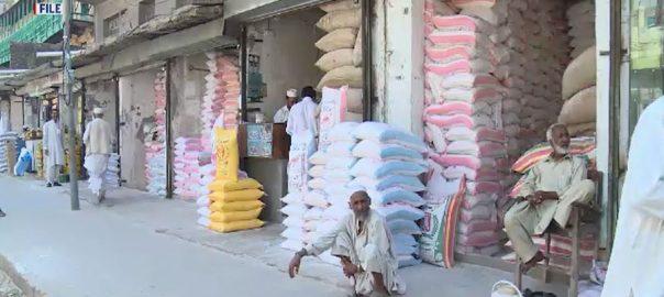 گوجرانوالہ، فلور ملز ، 20 کلو آٹے ، تھیلا ، 120 روپے مہنگا ، 92 نیوز