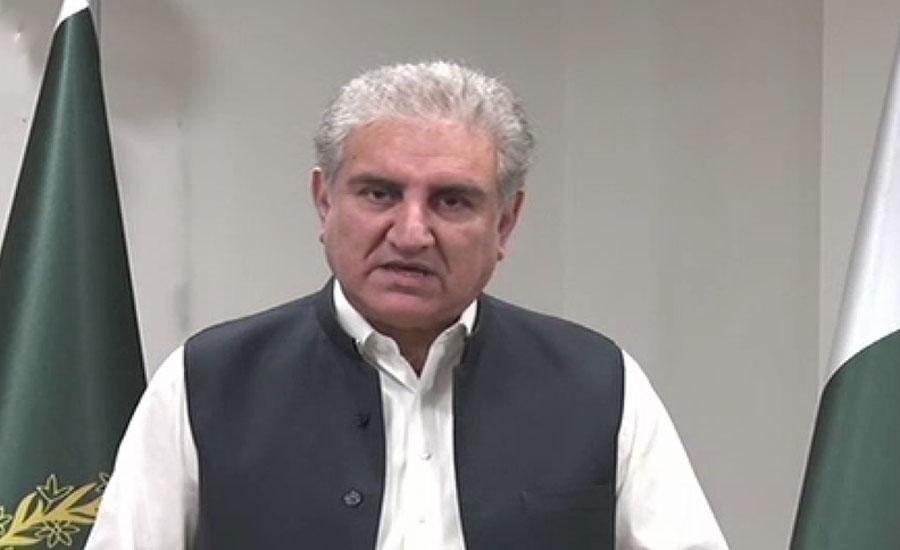 بھارت کے 5 اگست 2019 کے اقدامات کشمیری تسلیم نہیں کرتے ، شاہ محمود قریشی