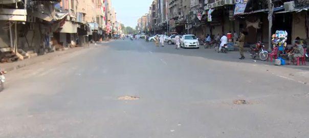 سمارٹ لاک ڈاؤن ، فیصل آباد ، سوتر منڈی ، ہو کا عالم ، 92 نیوز