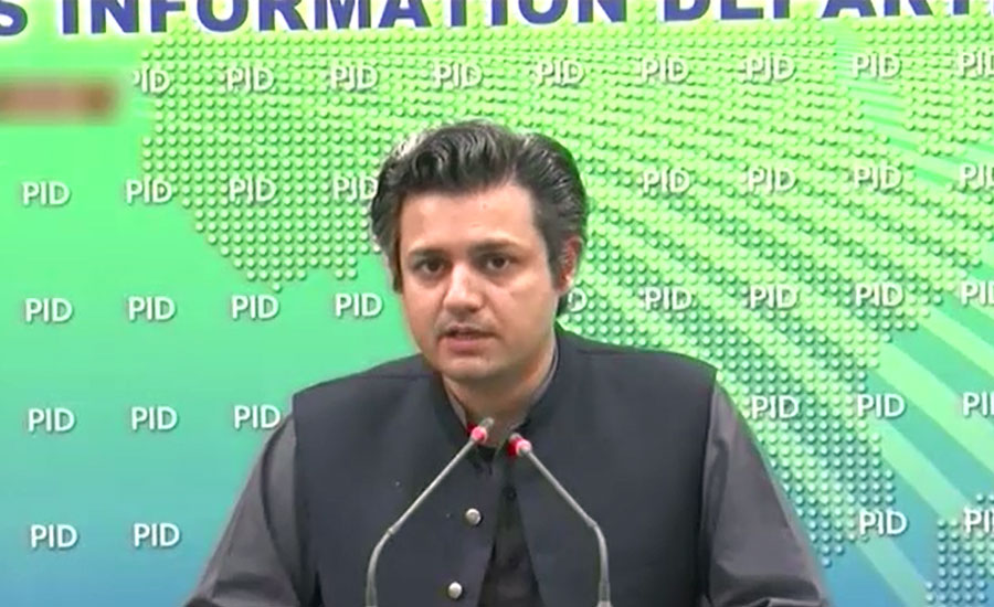 حکومت نے پاکستان اسٹیل ملز بند کرنے کا حتمی فیصلہ کرلیا