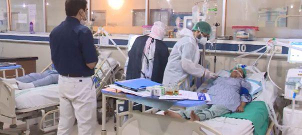 کورونا ، نجی اسپتالوں ، فارما سوٹیکل کمپنیوں ، ایکشن ، فیصلہ ، اسلام آباد ، 92 نیوز