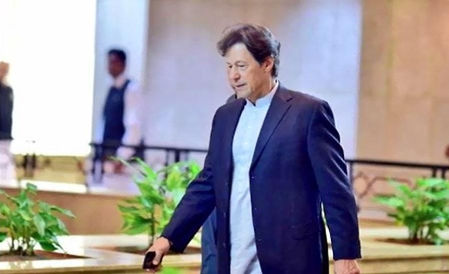 وزیراعظم عمران خان کا آئندہ ہفتے دورہ کراچی متوقع