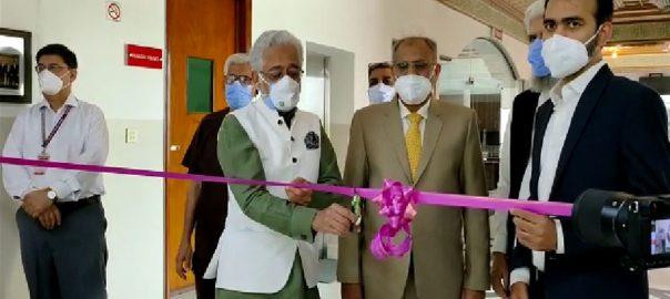 فیصل آباد ، مدینہ ٹیچنگ اسپتال ، کورونا وارڈ ، افتتاح ، 92 نیوز