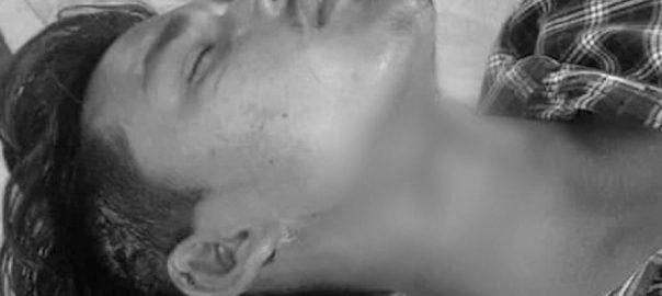 بھارتی ریاست بہار ، 18 سالہ مسلمان لڑکے ، بے رحمانہ تشدد ، مار ڈالا ، نئی دہلی ، 92 نیوز