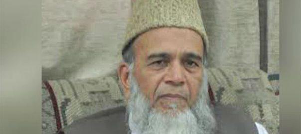 سابق ، امیر جماعت اسلامی ، سید منور حسن ، کراچی ، انتقال
