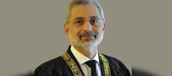 جسٹس قاضی فائز عیٰسی ، درخواست ناقابل سماعت قرار ، سپریم کورٹ ، اسلام آباد ، 92 نیوز