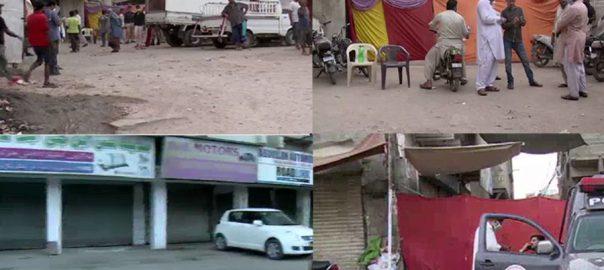 کراچی ، کورونا ، متاثرہ ، علاقوں ، 2 ہفتے ، لاک ڈاؤن ، شروع