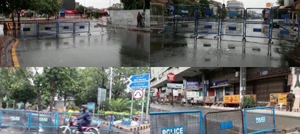 محکمہ داخلہ پنجاب ، لاہور ، مزید 7 مقامات بند ، نوٹیفکیشن جاری ، 92 نیوز