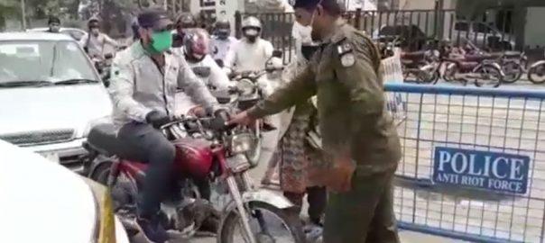 لاہور ، ہاٹ اسپاٹ علاقوں ، لاک ڈاؤن ، پولیس ، عملدرآمد ، مشکل ،92 نیوز
