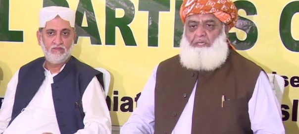 بلوچستان ، نئے حکومت ، مخالف اتحاد ، رابطے ، تیز