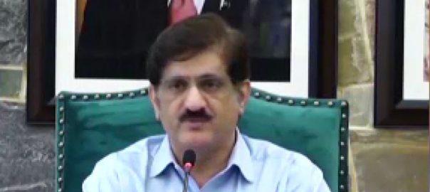 وزیر اعلیٰ سندھ ، مراد علی شاہ ، زیر صدارت ، سندھ کابینہ ، اجلاس ، منظوری