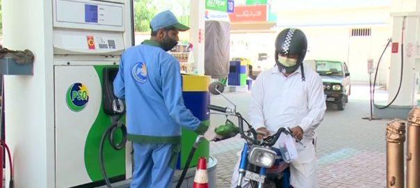 پٹرولیم مصنوعات ، قیمتیں ، آج رات ، بڑھانے کا فیصلہ ، اسلام آباد ، 92 نیوز