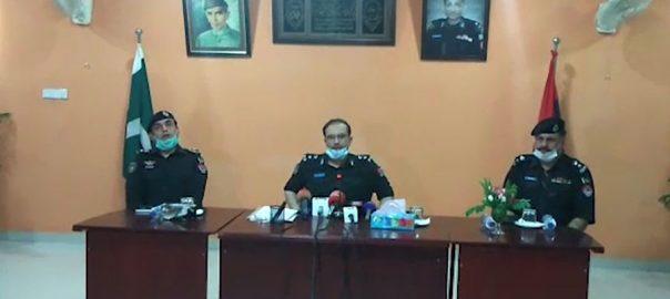 پشاور ، دہشت گردی ، منصوبہ ناکام ، 8 دہشتگرد گرفتار ، اسلحہ برآمد ، سی سی پی او پشاور محمد علی گنڈا پور ، پریس کانفرنس ، 92 نیوز