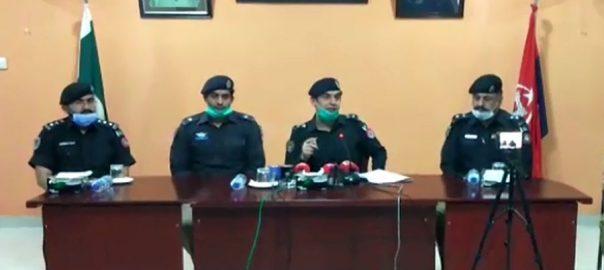 پشاور پولیس ، کالعدم تنظیم ، 4 دہشتگرد گرفتار ، 92 نیوز
