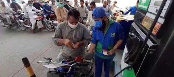 پٹرولیم مصنوعات ، قیمتوں ، یکمشت اضافے ، عوام پریشان ، ماہرین حیران ، لاہور ، 92 نیوز