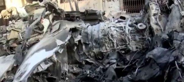 سول ایوی ایشن اتھارٹی ، کراچی طیارہ حادثہ ، رپورٹ جاری ، 92 نیوز