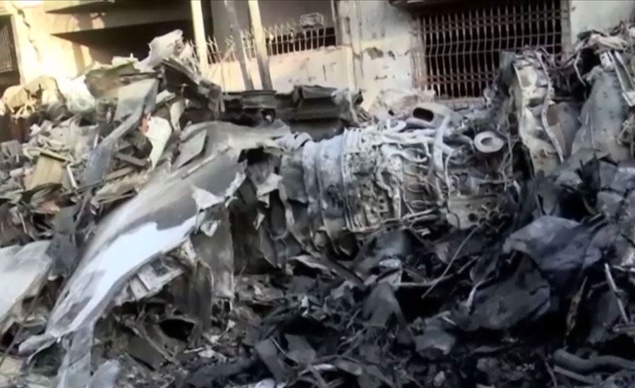 طیارہ حادثہ، پی آئی اے انتظامیہ کا لواحقین کو ایک کروڑ فی مسافر ادائیگی کا اعلان