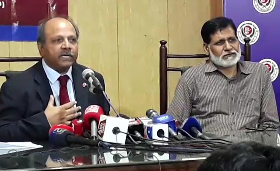 پاکستان اسلامک میڈیکل ایسوسی ایشن کا پنجاب میں 2 ہفتوں کیلئے سخت لاک ڈاؤن کا مطالبہ