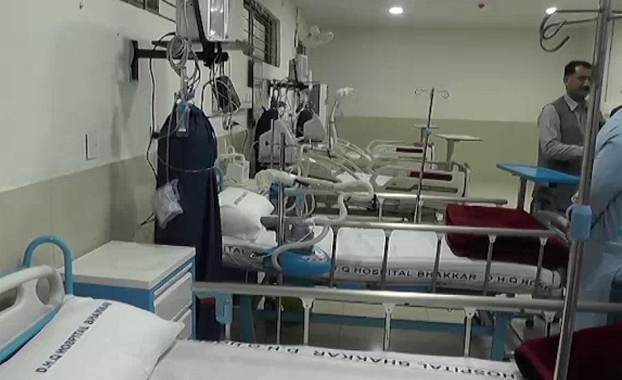 پنجاب ہیلتھ کیئر کمیشن کی بغیر اجازت کووڈ19 کے مریضوں کیلئے پلازما ٹرانسفیوژن پر پابندی