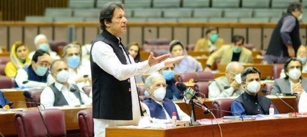 کوئی شک نہیں ، پاکستان اسٹاک ایکسچینج ، حملے ، پلان ، بھارت میں بنا ، وزیر اعظم ، قومی اسمبلی ، خطاب ، اسلام آباد ، 92 نیوز