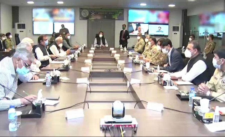 وزیراعظم کا این سی او سی کا دورہ ، کورونا کا پھیلاؤ روکنے سے متعلق بریفنگ میں شرکت