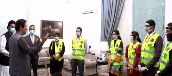 کورونا ایس او پیز ، عملدرآمد نہ کیا ، اسپتالوں پر بوجھ ، وزیراعظم ، ٹائیگرفورس رضا کاروں ، بات چیت ، اسلام آباد ، 92 نیوز