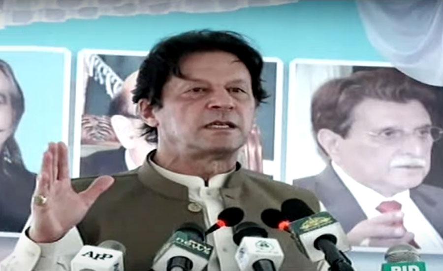 مودی کی سوچ اصل میں بھارت کی تباہی ہے، وزیراعظم عمران خان
