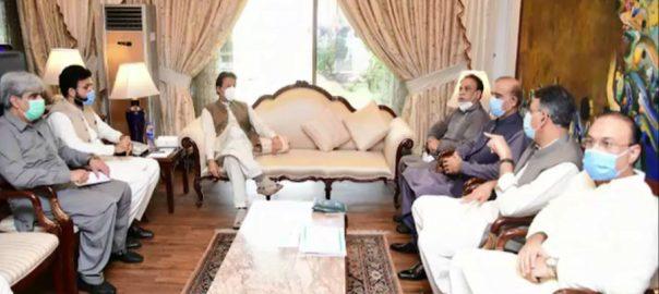 وزیراعظم ، فیصل آباد ، اربوں روپے ، ترقیاتی فنڈز ، وعدہ ، 92 نیوز