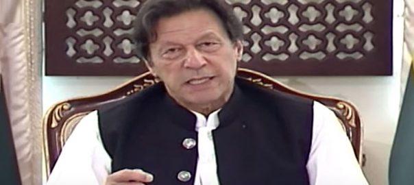 ایس او پیز ، عملدرآمد ، بڑی تباہی ، بچ جائینگے ، وزیراعظم ، قوم سے خطاب ، اسلام آباد ، 92 نیوز