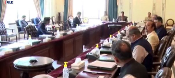پٹرولیم منصوعات ، قلت ، وزیر اعظم ، کابینہ اجلاس ، نوٹس ، اسلام آباد ، 92 نیوز