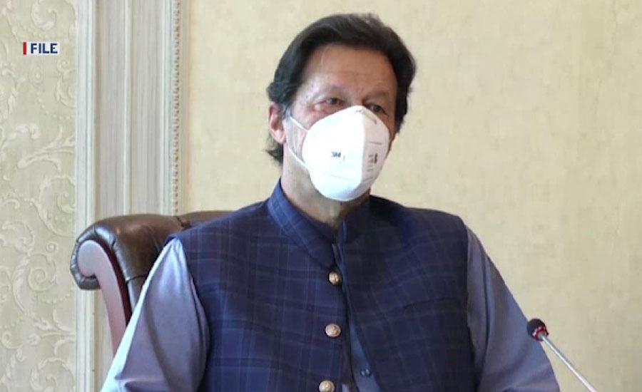 عوام کو پٹرولیم پر ریلیف کیوں نہ ملا؟ وزیراعظم عمران خان  سخت ناراض