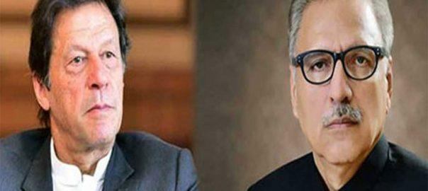 صدر ، عارف علوی ، وزیراعظم ، عمران خان ، دہشتگرد ، حملے ، مذمت