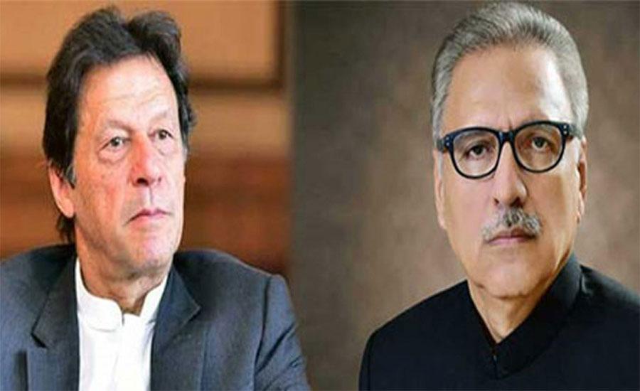صدر عارف علوی اور وزیراعظم کی کراچی اسٹاک ایکسچینج پر دہشتگرد حملے کی مذمت