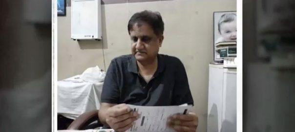کورونا ، زرعی یونیورسٹی فیصل آباد ، پروفیسر ، جان لے لی ، 92 نیوز