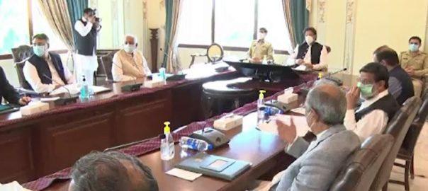 پی ٹی آئی کور کمیٹی اجلاس ، جسٹس قاضی فائز عیسیٰ کیس ، عدالت عظمیٰ ، فیصلے ، بریفنگ ، اسلام آباد ، 92 نیوز