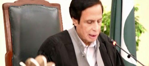 پنجاب اسمبلی ، 3 متنازعہ کتابوں ، فوری پابندی ، حکم ، لاہور ، 92 نیوز
