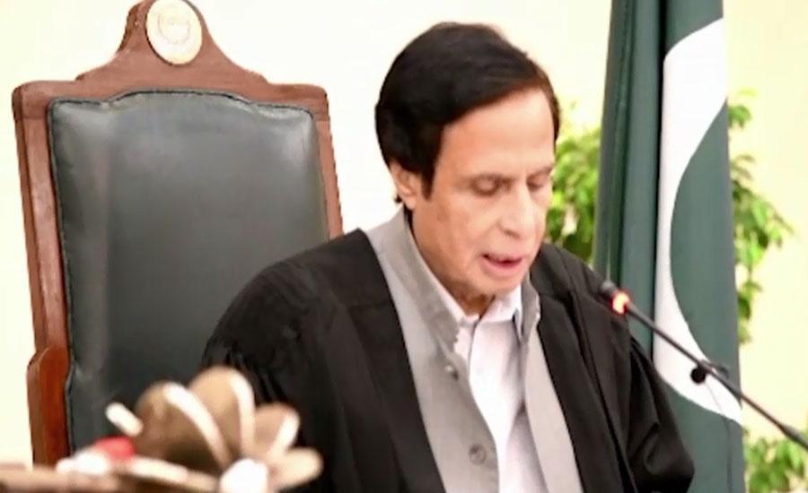 پنجاب اسمبلی کا 3 متنازعہ کتابوں پر فوری پابندی کا حکم