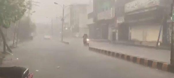 لاہور ، گرج چمک ، موسلا دھار بارش ، موسم خوشگوار ، 92 نیوز