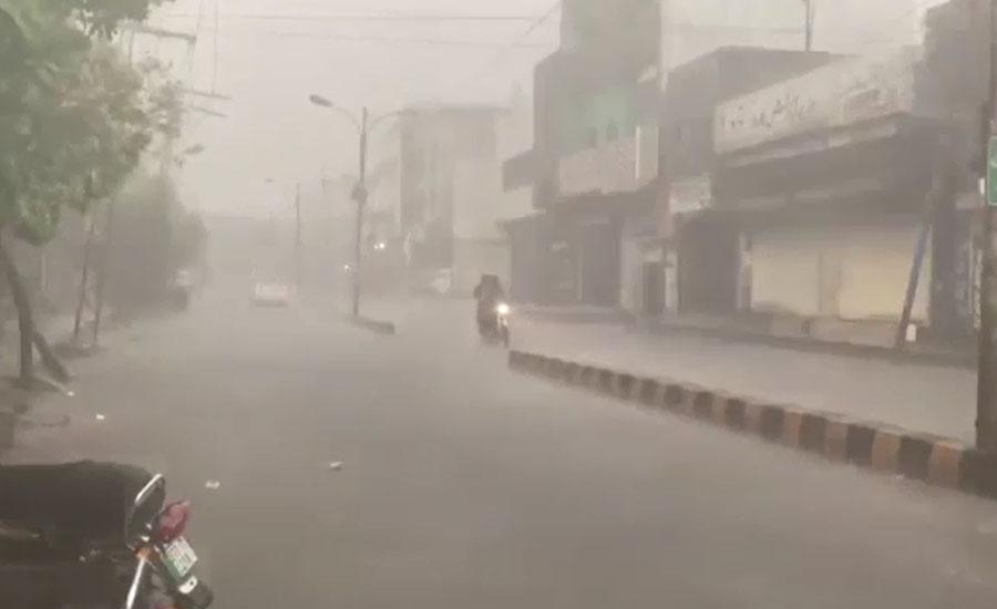 لاہور سمیت کئی شہروں میں گرج چمک کے ساتھ موسلا دھار بارش، موسم خوشگوار