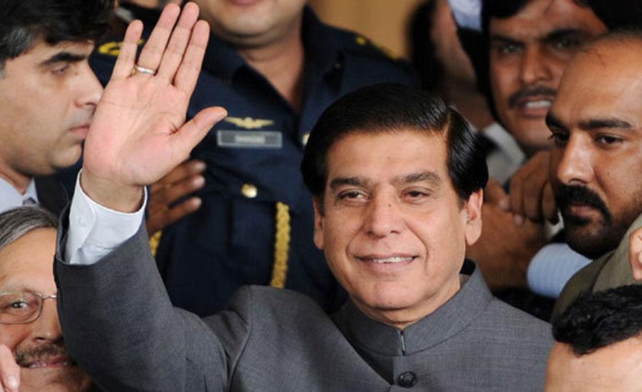 سابق وزیراعظم راجہ پرویز اشرف رینٹل پاور ریفرنس میں بری