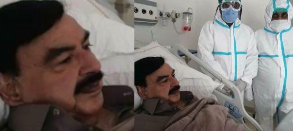 ملٹری اسپتال ، زیرعلاج ، شیخ رشید ، ایک اور تصویر ، منظرعام ، راولپنڈی ، 92 نیوز