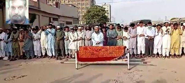 اسٹاک ایکسچینج ، حملے ، شہید ، سکیورٹی گارڈ ، افتخار ، نماز جنازہ