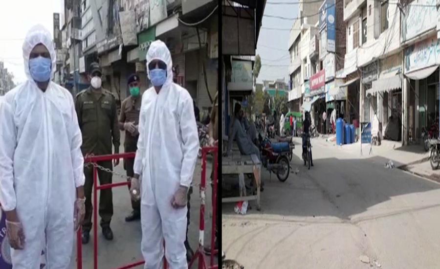 لاہور کے بعد پنجاب کے دیگر کئی شہروں میں بھی سمارٹ لاک ڈاؤن کا آغاز