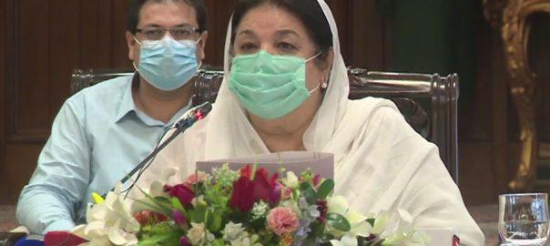 ڈاکٹر یاسمین راشد ، لاہور ، مزید 7 علاقے بند ، اعلان ، میڈیا سے گفتگو ، 92 نیوز