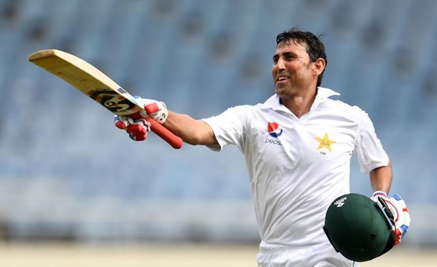یقین تھا کہ پاکستان ٹی 20 ورلڈ کپ جیت جائیگا، فاتح کپتان یونس خان